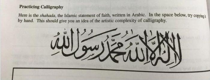 Islamophobie : un devoir de calligraphie arabe provoque la fermeture d'écoles