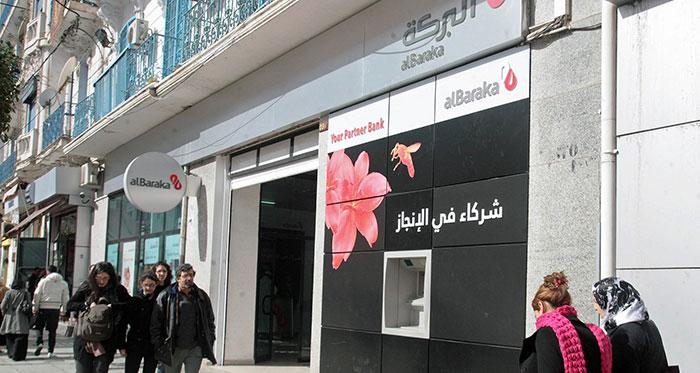 Finance islamique : le groupe Al Baraka mise sur la France