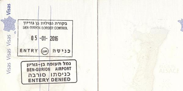 Expulsée par Israël, Elsa Lefort réclame le droit d'accoucher à Jérusalem
