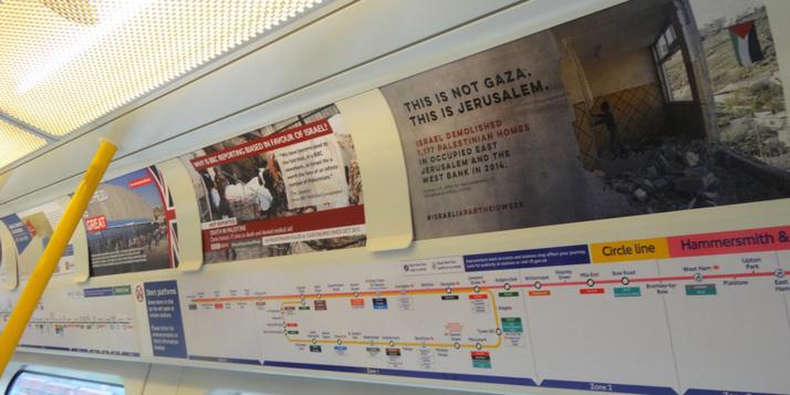 Des millions de Londoniens ont aperçu, lundi 22 février, des affiches dénonçant la politique de l'État d'Israël contre les Palestiniens dans le métro.