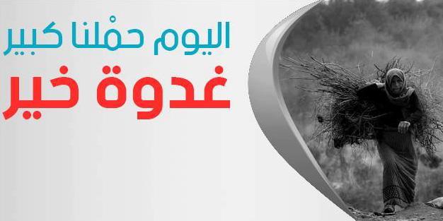 Les autorités tunisiennes veulent gagner du terrain sur les réseaux sociaux contre les extrêmistes violents.
