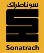 Sonatrach, 12ème plus grande compagnie pétrolière algérienne