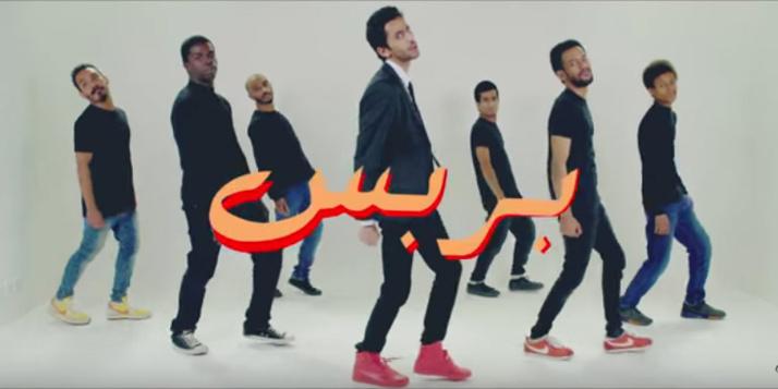Capture d'écran du clip de Majed el-Essa, « Barbs »