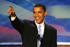 Barack Obama, sénateur de l'Illinois et candidat à l'investiture démocrate