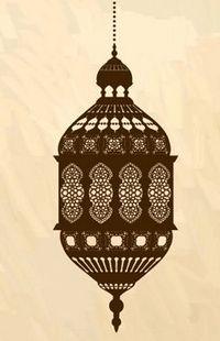 Ramadan, mois de l'effort