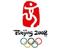 Nicolas Sarkozy ira à la cérémonie d'ouverture des Jeux de Pékin