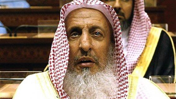 Cheikh Abdel Aziz ben al-Cheikh, grand mufti d'Arabie Saoudite.