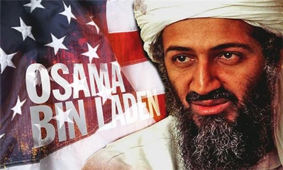 De fausses vidéos de propagande d'Al-Qaïda financées par les Etats-Unis