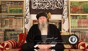 Abu 'Isa ar-Rifa'i (le Calife de Londres)