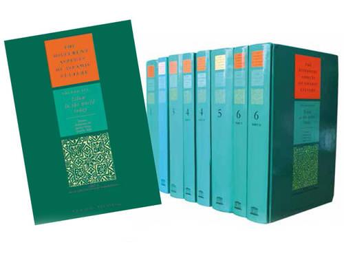 L'Unesco publie son anthologie complète sur la culture islamique