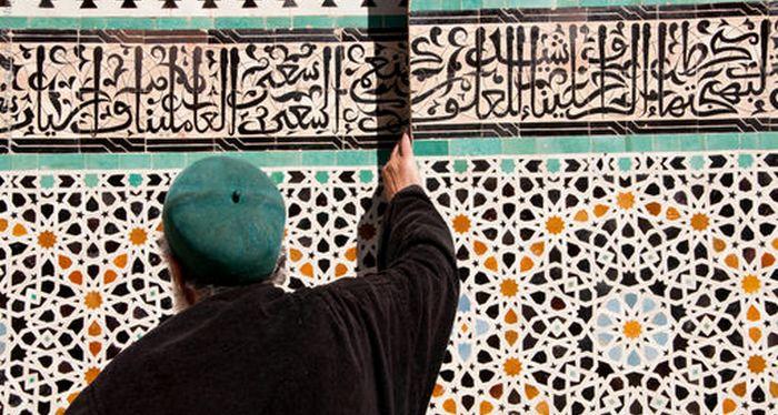 Fondation de l'islam de France : qui pour la diriger ?