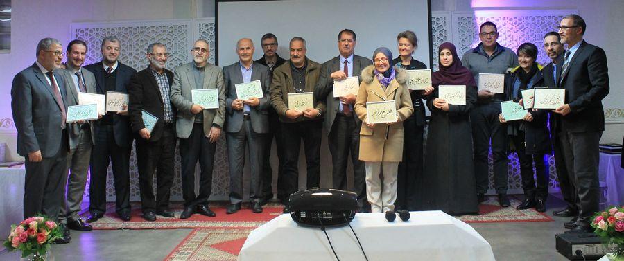 Une cérémonie en l'honneur des diplômés de l'IESH de Paris a été organisée, jeudi 1er décembre, en présence de nombreux représentants de fédérations musulmanes. © IESH Paris