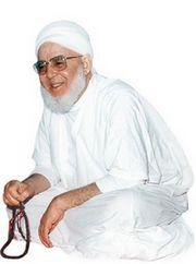 Cheikh Hamza al-Boutchichi, une vie d'amour et de dévotion pour Dieu