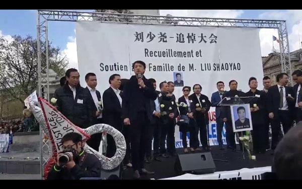 Mort de Liu Shaoyo : des milliers de manifestants réclament justice