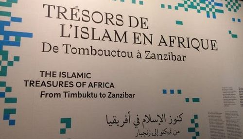 Les trésors de l'islam africain dévoilés à Paris
