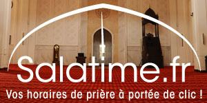 Pour connaître les horaires de prière par degré et par ville, consultez notre partenaire Salatime.fr