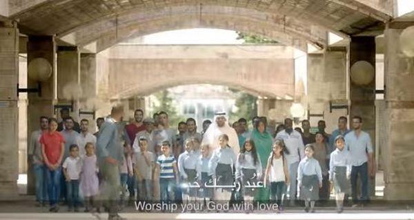 Ramadan : un clip koweïtien pour dénoncer le terrorisme (vidéo)