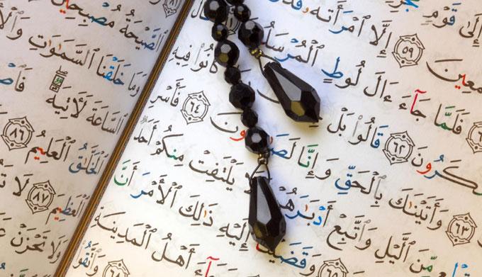 18 conseils pour bénéficier au mieux du mois de Ramadan