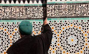 Ramadan : quel rôle des parents et oulémas dans l'accompagnement des ados et jeunes adultes ?