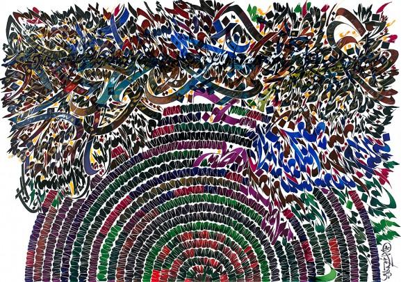 Calligraphie de Nja Almahdawy.