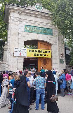 Ramadan : le noble manteau du Prophète Muhammad à la source d'un pèlerinage en Turquie