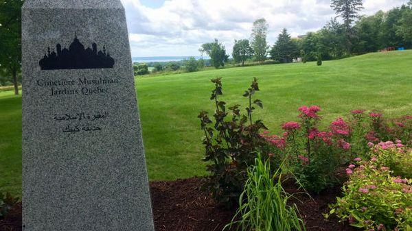 Les premiers carrés musulmans dans le cimetière de Saint-Augustin-de-Desmaures ont été inaugurés dimanche 9 juillet. © Radio Canada