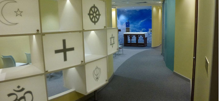 Le lieu de prière multiconfessionnel de l'aéroport international de Londres-Gatwick.