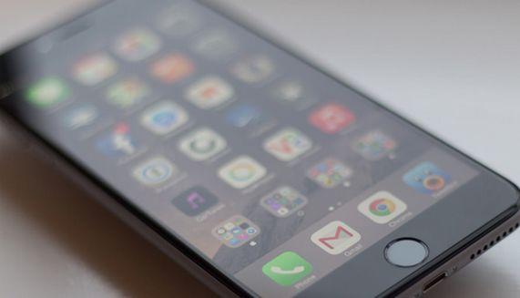 Chine : les Ouïgours forcés d'installer une application de surveillance sur smartphone