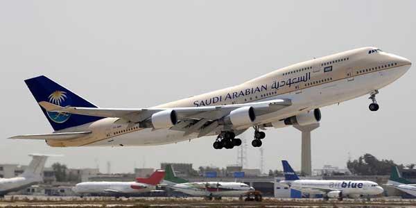 Hajj 2017 : le Qatar empêche des avions saoudiens d'atterrir à Doha