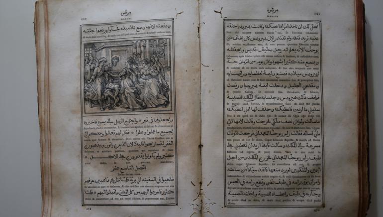 « Evangilium arabicum », 1590-1591, Couvent Saint-Sauveur, Joun, Liban. © Couvent Saint-Sauveur, Joun