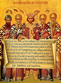 Constantin et les Pères du premier concile de Nicée (325)