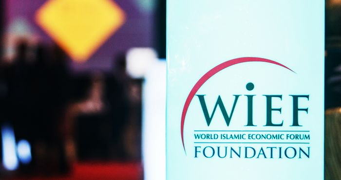 Les bouleversements technologiques au cœur du 13e Forum mondial de l'économie islamique