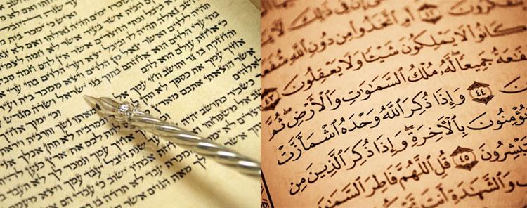 Juifs et musulmans│Conversions au judaïsme et à l'islam : l