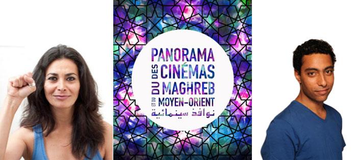 Du 27 mars au 14 avril a lieu la 13e édition du Panorama des cinémas du Maghreb et du Moyen-Orient (PCMMO), sous le marrainage de l'actrice et auteure Darina Al Joundi et le parrainage de l'acteur et réalisateur Lyes Salem. Plus de 50 fictions et documentaires sont projetés dans huit salles de cinéma à Paris et en Seine-Saint-Denis, avec un focus spécial Liban pour cette année 2018.