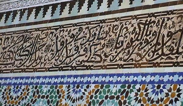Quelles pratiques islamiques pour notre temps ? De la nécessité de repenser sa vie spirituelle avec l'islam