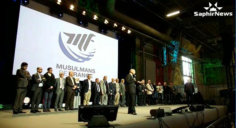 RAMF 2018 : une minute de silence en mémoire des victimes du terrorisme (vidéo)