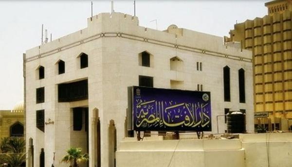 L'autorité du grand mufti d'Egypte condamne l'appel contre « l'antisémitisme musulman »