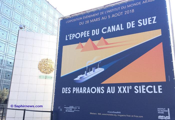 « L'épopée du canal de Suez, des pharaons au XXIe siècle », une exposition à voir à l'Institut du monde arabe du 28 mars au 5 août 2018. Puis au musée d'Histoire de Marseille, du 19 octobre 2018 au 31 mars 2019.
