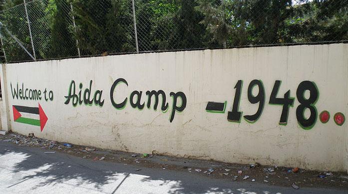 A l'entrée d'Aida, camp de réfugiés palestinien situé en Cisjordanie, situé à deux kilomètres au nord de Bethléem. (photo : Mrbrefast)