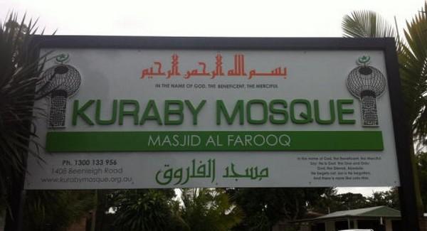 Australie : deux mosquées harcelées par de faux journalistes mais de vrais extrémistes