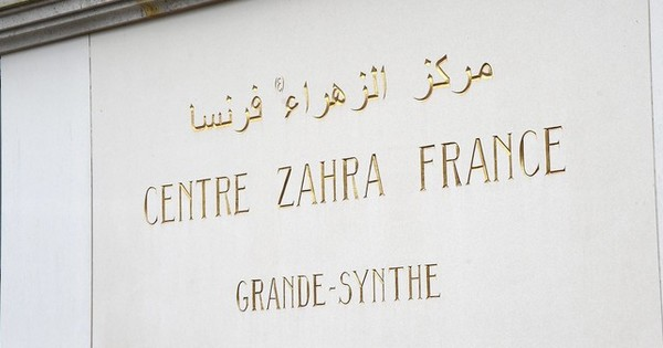 Six mois de prison ferme pour le trésorier du centre chiite Zahra