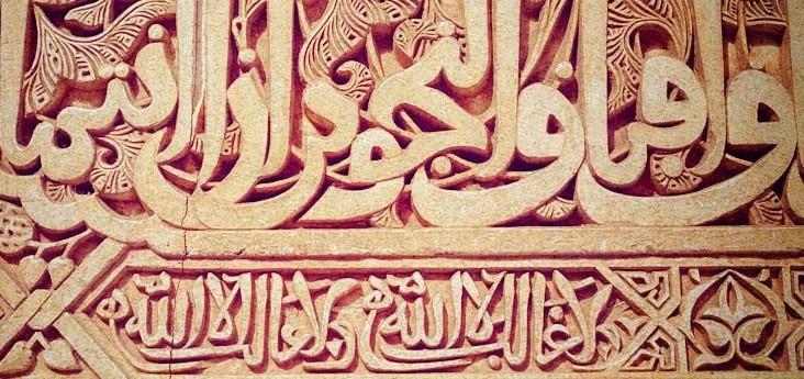 La connaissance de la culture arabo-musulmane protège-t-elle de l'extrémisme violent dit « jihadiste » ?