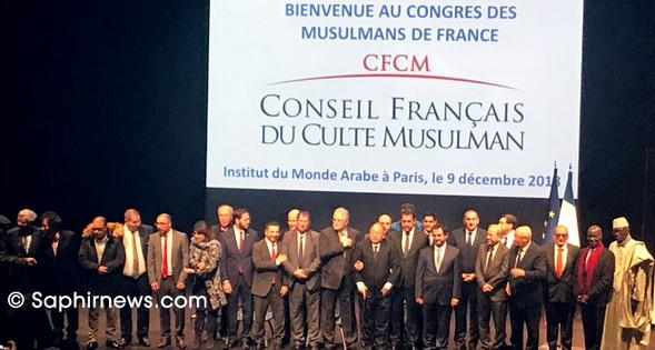 Au congrès du CFCM, les fédérations musulmanes s'efforcent à faire valoir leur légitimité auprès de l'Etat