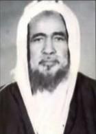 Cheikh Mukhtar al-Shinqiti.