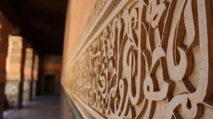 Ramadan 2020 Calendrier Lyon.Ramadan 2019 Quelles Dates Pour Le Debut Et La Fin Du Jeune