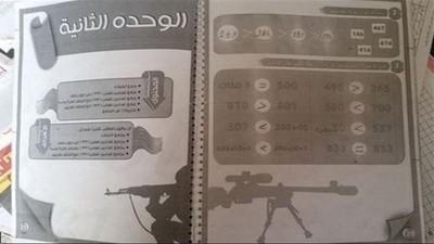 Illustration d'un cahier d'exercices de mathématiques chez Daesh