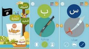 L'école de Daesh, bien éloignée des principes de l'islam (2/3)