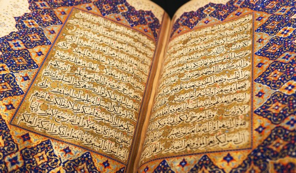 Vivre les cinq piliers de l'islam de l'intérieur