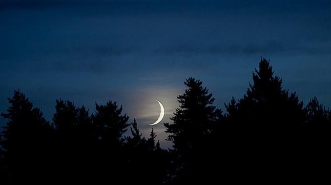 Ramadan 2019 : comment est déterminée la date de début du jeûne ?