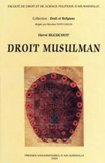 Aux sources théologiques du terrorisme jihadiste contemporain : l'azraqisme